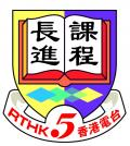 RTHK's Radio Programme on Elderly Friendly Community