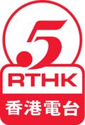 RTHK's Radio Programme on Inclusive Environment Recognition Scheme