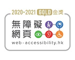 Web Accessibility Recognition Scheme 18/19 - Gold Award